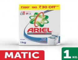 Ariel Detergent Powder Matic 1000 Gm
