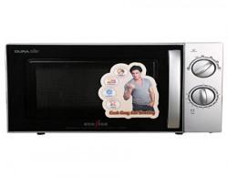 Kenstar KM20SSLN 17Litre Solo Microwave Oven SilverBlack