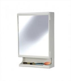 Cipla Plast New Look Multipurpose Bathroom Cabinet  White