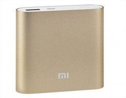 Mi 10400mAh Power Bank Golden Worth FREE Mobile Charging Cable worth Rs 249 amp 90 days Replacement Warranty