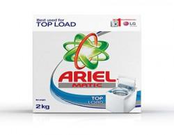 Ariel Matic Top Load Detergent Washing Powder  2 kg