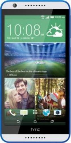 HTC Desire 820G Santorini White 16 GB