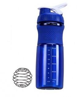IShake Kool Sprint Shaker Bottle 700 ml Blue Body White Lid