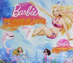 Barbie in a Mermaids Tale (Hindi)