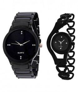 Maan International Black Couple Watch