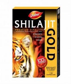 Dabur Shilajit Gold 10 Capsules - Pack Of 5