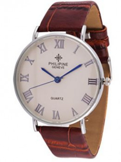 EfashionUp silver dial Analog Wrist Watch For Men-345