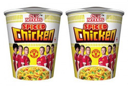 Cup Noodles Spiced Chicken, 140g (Pack of 2)