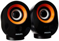 Philips SPA50G/94 2.0 Channel Speakers
