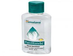 Himalaya Herbals Pure Hands, 50ml