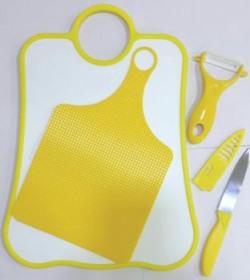 Chrome 3728-4Yellow Yellow Kitchen Tool Set