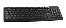 Circle Caliber Plus Multimedia keyboard (USB) wth 1 year Warranty