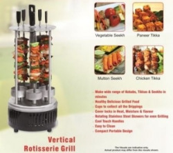 Clearline Vertical Rotisserie Grill - Grill Machine - Tandoor Grill Electric Grill