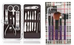 Foolzy® 17 in 1 Manicure Pedicure Make up Brush Set Kit (MSWHITECHECKS)