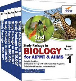 Study Package for Biology for AIPMT, AIIMS & Other Medical Entrance Exams (Box Set)