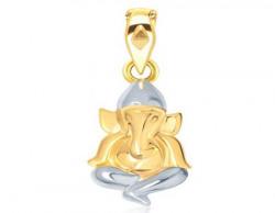 VK Jewels Maheshwaram Gold and Rhodium Plated Alloy God Pendant for Men & Women - P1261G [VKP1261G]