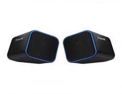 Havit HV-SK473 2.0 Channel USB Multimedia Speakers (Black/Blue)