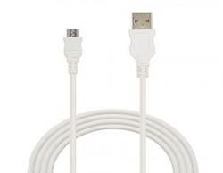 Blaupunkt BI03DJA1 Micro to USB Cable (White)