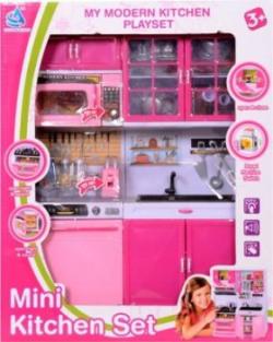 Montez Modern Mini Kitchen Play Set