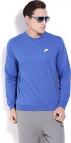 Nike Solid Men's Track Top