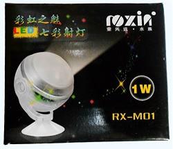 Roxin Underwater Aquarium Colour Chaning LED 1Watt IP68 Certified, High Quality (Ideal for Aquariums)