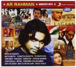 A R Rahman - His Greatest Hits