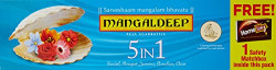 Mangaldeep 5 in 1 Agarbatti - Pack of 85 with Free Safety Matchbox