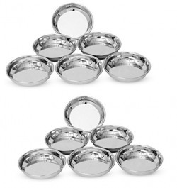 Classic Essentials Stainless Steel Halwa Plate of 12pcs