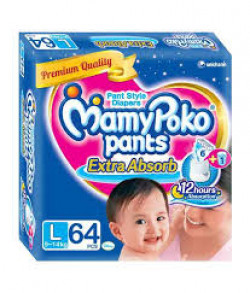 Mamy Poko Diapers at 50% OFF