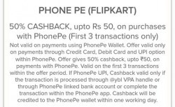 100 Rs Gift Voucher at Just 50 Rs ( After 50% Cashback in PhonePe)