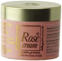 Rose Cream, 25g