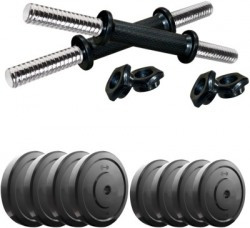 Adjustable Dumbbell at Best Price