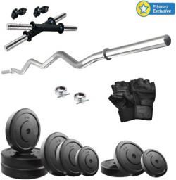 KRX 20 KG COMBO 4 Home Gym Kit