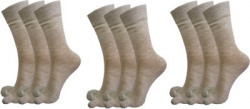 Lotus Leaf Women's Striped Footie Socks (9 Pack)