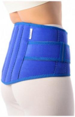 Vissco Neoprene Lumbar Back Belt - Small (9-inch)