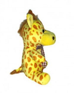 Soft Buddies Sb Giraffe, Yellow