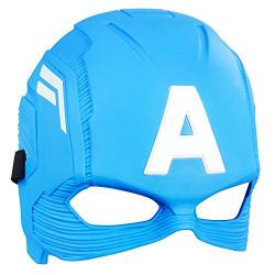 Marvel Avengers Captain America Basic Mask, Multi Color