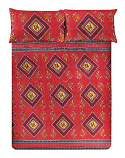 Super India Printed 130 TC Polycotton Double Bedsheet with 2 Pillow Covers - Maroon