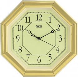 Ajanta Analog 29 cm X 29 cm Wall Clock(Gold, With Glass)