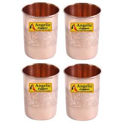 Angelic Copper Emborsed Glass Set, 260 ml, Set of 4, Brown