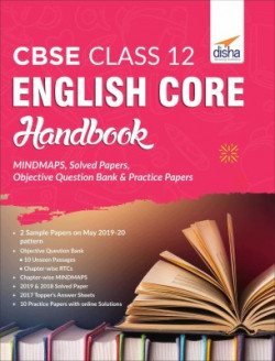 CBSE Class 12 English Core Handbook - MINDMAPS, Solved Papers, Objective Question Bank & Practice Papers(English, Paperback, Disha Experts)
