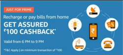 Amazon Flash Sale Loot : Get Assured Rs.100 Cashback on Recharges or Bill Payments