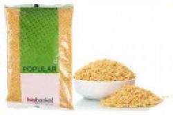 Bb Popular Moong Dal 1 kg