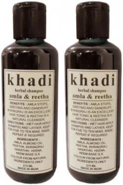 Khadi Herbal Amla and Reetha Shampoo - Twin pack Men & Women(420 ml)