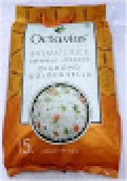 Octavius Sella Golden Rice Long Grain 5kg