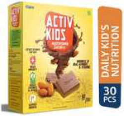 Cipla Activ kids Multivitamin Chocobites For Kid's Nutrition 240 g