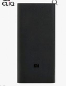 Xiaomi Mi 2i 20000mAh Power Bank (Black)