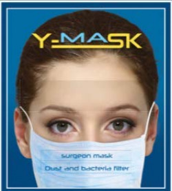 YMASK (Blue) Adult 3 Ply Face Mask for Air borne diseases and allergy Protection - A Pack of 100 - Available in Blue@299