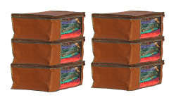GLUN Non Woven Saree Cover Bag with Zip 3 Bag Combo Offer (Brown, 3)