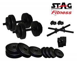 Stag Fitness SFPAD16G ADJUSTABLE PVC SUPERIOR DUMBBELL SET 16 KG